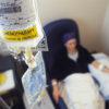 ChemotherapyAd-520d90c0f2d54012710dd1888d1cdfa38089ea46